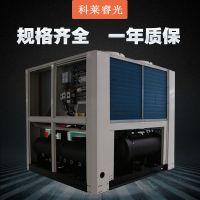厂家定制风冷模块冷热机组蒸发器冷凝器 中央空调翅片式换热器