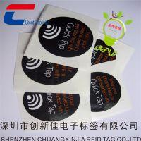 rfid高频图书标签 15693协议电子标签 ICODE sli-x芯片防冲突