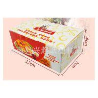 厂家直销生产定做 鸡块盒 食品包装盒 纸盒 量大从优 现货批发