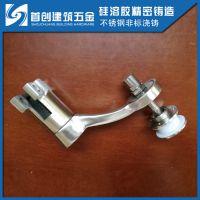 不锈钢短单驳接爪栏杆立柱爪件精密铸造厂现货供应非标定做铸造