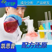 造纸液 成分分析 阴离子造纸黑液物质的含量分析 有毒害物质分析