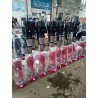 供应1.5kw25CDLF2-130立式轻型不锈钢多级离心泵,管道增压泵高扬程型号齐全