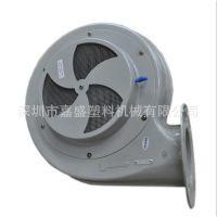 干燥机风机批发塑机配件塑料辅机箱式干燥机干燥机配件批发