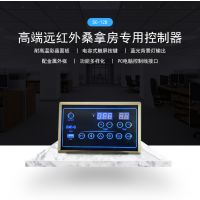 厂家货源桑拿房汗蒸房智能芯片+液晶屏控制器 带蓝光背景灯 智能温控器