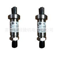 约克空调用压力传感器025W43790-112