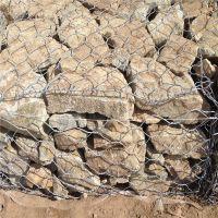 边坡防护网 河堤防洪格宾网 包塑石笼网型号