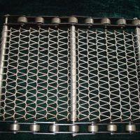 卓远定做链条传送带 涂装设备网带 带链条网带加工定制品质可靠