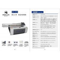 仿宣纸UV平板打印机