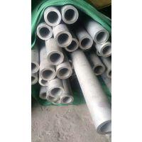 供应GB0cr25ni20合金奥氏体不锈钢管 报价