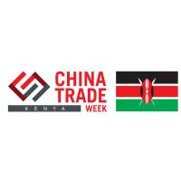 2019年肯尼亚中国贸易周 -照明展会