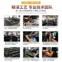 多维激光设备 1000w大型数控金属激光切割机厂家 金属切割设备多少钱