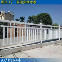 深圳护栏定做 肇庆热镀锌栏杆批发 道路护栏包安装