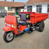 河南建筑工地柴油三轮车 好用自卸电动三轮车 工地拉砖拉灰运输小三轮
