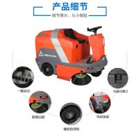 江苏无锡旅游景区环卫道路清扫车物业小区驾驶式扫地机商业步行街水泥厂用电动扫地车