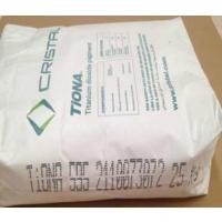 供应特诺钛白粉RCL595