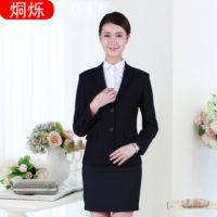 湘潭服装厂定做工作服女士长袖修身免烫职业西裙套装小西装