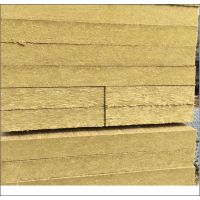厂家直销岩棉板 9公分 一级幕墙岩棉板