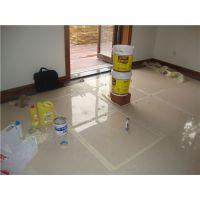 重庆家装地面玻化砖掉了