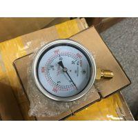 国产煤气/空气/燃气压力表/膜盒表(可定做全不锈钢)