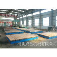 全网直销铸铁铆焊平台2000*3000经久耐磨高品质