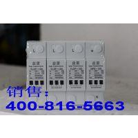 益雷品牌VAL-ME 100/3+1/FM浪涌保护器100KA并联接线方式3+1