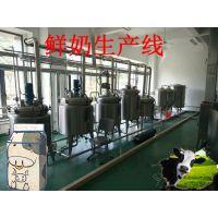 鲜奶生产设备-全自动鲜奶生产线厂家供应