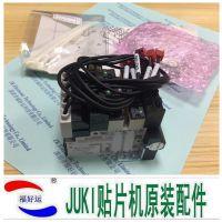 JUKI 2060电磁阀 40072402 40001266 原厂全新