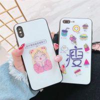 可爱 萌妹子iphone 8plus 玻璃壳全包软边苹果 x手机壳个性文字瘦