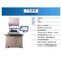 东莞ICT测试仪 pcba测试设备 高精密电子元器件检测