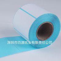 标签纸50x30热敏纸条码纸 超市称纸 印刷标签纸 三防不干胶条码纸