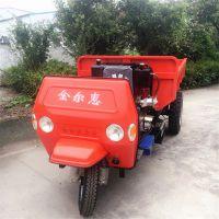 高低速后桥柴油三马子 工程材料运输自卸车 老人也可以使用的农用三轮车