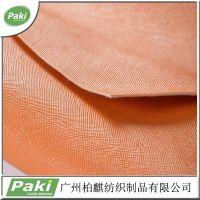广州现货供应 十字纹PU皮革 人造革PU压纹 大量现货颜色齐全