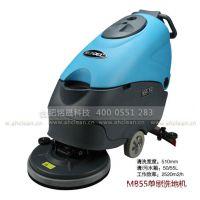 蒙德尔MB-55 单刷自动洗地吸干机 厂价直销 网单更优惠