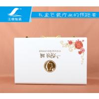 厂家直销精美化妆品包装盒 化妆品外包材 化妆品皮盒