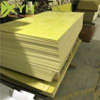 环氧树脂板 锂电池绝缘板材 模具耐高温隔热材料