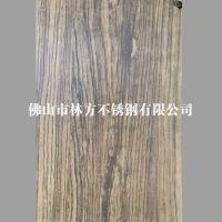 淄博承接不锈钢木纹板供应