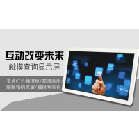 2019山东地区惠百视55寸壁挂式触摸一体机壁挂广告机工厂直供