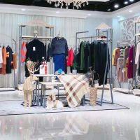纳纹旗下时尚品牌MISSLI2019夏季品牌女装折扣货源哪里有品牌折扣女装库存走份货源