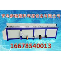信誉厂家青岛新辐塑料板卷圆机PEPP板对接机碰焊机产品质量就是好