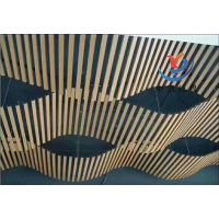 覆膜铝方通 型材转印方通 办公室 走廊 吊顶装饰专用