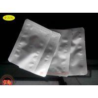 铝箔包装袋厂@小章铝箔博包装袋厂@铝箔包装袋厂家价格