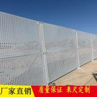 江门城市新型冲孔护栏 镀锌钢板围挡 安装简易 专业抗台风围挡