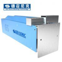 超声波线束焊接机 超声波金属焊接机 超音波熔接设备