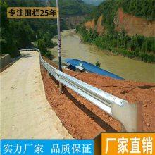 韶关高速公路护栏直销 双波形梁采购 清远道路两侧安全防撞栏