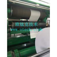 供应江浙沪OTECH 碳纤维辊 造纸设备 复卷机导辊 辊筒 传动轴 辊轴 碳素辊 非标定制 轻质高强