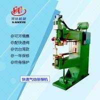 【批发热销】长臂排焊机 仓储笼排焊机配快速阀仿台湾结构质量优