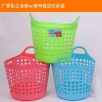 塑料收纳篮塑料脏衣筐 大号洗衣篮脏衣篓宝宝玩具收纳篮厂家批发