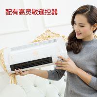 暖风机沁鑫节能遥控家用浴室壁挂暖风机防水电取暖气冷暖小空调
