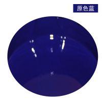 PVC油墨牛津布箱包丝印油墨PVC皮革木材印刷油墨亮光SA403原色蓝