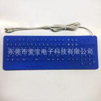 键盘鼠标套装 新款USB有线硅胶键盘 热销台式电脑笔记本配件批发